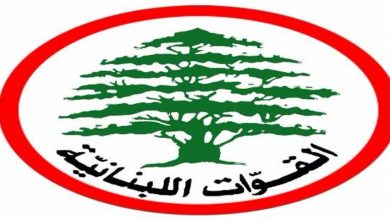 صورة القوات اللبنانية: ليس لدينا مخازن أسلحة ولا مخزن للصواريخ في بشري