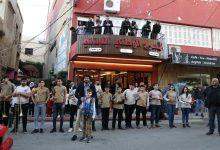 صورة جمعية تيرو للفنون ومسرح اسطنبولي واحتفالية بالذكري  3 لتاسيس المسرح الوطني اللبناني