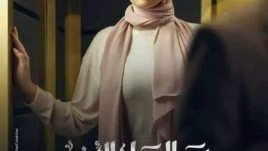 صورة درة ترتدي الحجاب في بين السما والأرض وتلفت الانظار