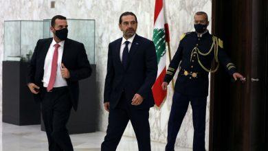 صورة لبنان يسير إلى الخلف نحو المستقبل