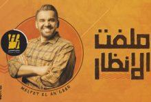 صورة ملفت الانظار حسين الجسمي واشعار نهيان بن زايد ال نهيان