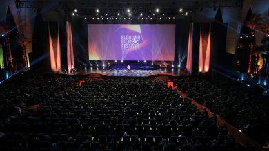 صورة مهرجان الجونة السينمائي يعلن موعد دورته الخامسة