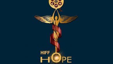 صورة مهرجان الأمل السينمائي الدولي يكرّم الفرنسية بريجيت ساي